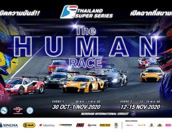 เรซซิ่ง สปิริต ได้ฤกษ์เปิดศึก Thailand Super Series 2020 นัดแรกของฤดูกาล